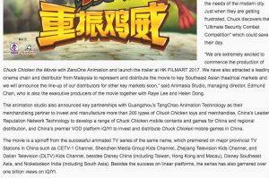 """MALAYSIA'S ANIMASIA AND CHINA'S ZEROONE ANIMATION LAUNCH """"CHUCK CHICKEN THE MOVIE"""" - Article 2"""